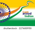 i am proud to be an indian  ... | Shutterstock . vector #227600950
