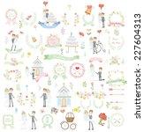 set of wedding design template... | Shutterstock .eps vector #227604313
