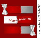 holiday gift coupons with gift... | Shutterstock .eps vector #227616688