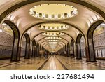 Moscow   August 14  Interior O...
