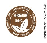Brown Rubber Stamp  Label ...