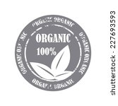 Gray Rubber Stamp  Label ...