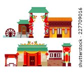 chinatown | Shutterstock .eps vector #227709016