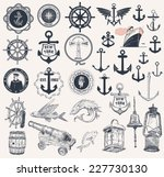 vector. set of nautical elements | Shutterstock .eps vector #227730130
