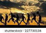 businessman silhouette   Shutterstock . vector #227730136