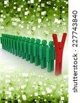 team leader. company boss.... | Shutterstock . vector #227743840