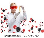 young woman doctor in glasses... | Shutterstock . vector #227750764