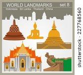 world landmarks icon set....   Shutterstock .eps vector #227768560