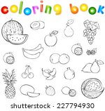 set of fruits and berries... | Shutterstock .eps vector #227794930