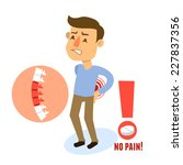 sick back pain male person... | Shutterstock .eps vector #227837356