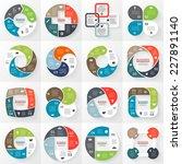 vector circle arrows striped... | Shutterstock .eps vector #227891140