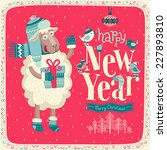 new year card. vector... | Shutterstock .eps vector #227893810
