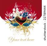 vector heart and flowers | Shutterstock .eps vector #22789444