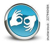 icon  button  pictogram with... | Shutterstock . vector #227940484