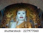 amarapura myanmar july 1  ... | Shutterstock . vector #227977060