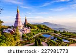 Landscape of two pagoda on the...