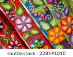 Colorful  Peruvian Embroided...