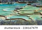 Beautiful Pools In Huanglong...