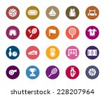 sport competition color icons | Shutterstock .eps vector #228207964