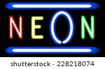 neon sign | Shutterstock . vector #228218074