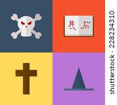 vector flat game icons set....   Shutterstock .eps vector #228234310