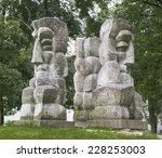 vilnius  lithuania   june 12 ...   Shutterstock . vector #228253003