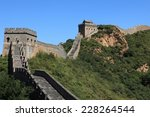 the great wall of china | Shutterstock . vector #228264544