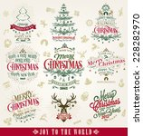 hand drawn christmas and new... | Shutterstock .eps vector #228282970