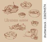 set of illustrations depicting... | Shutterstock .eps vector #228294574