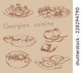 set of illustrations depicting... | Shutterstock .eps vector #228294790