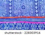 woven fabric   Shutterstock . vector #228303916