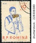 romania circa 1961 a stamp...   Shutterstock . vector #228308380