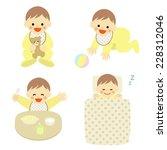 set of babies   vector eps 10... | Shutterstock .eps vector #228312046