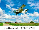 Agricultural Aircraft Flying...
