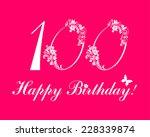 happy birthday card.... | Shutterstock .eps vector #228339874