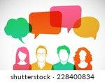 men and women avatar profile...   Shutterstock . vector #228400834