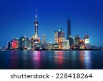 shanghai at night  china | Shutterstock . vector #228418264