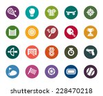 sport competition color icons | Shutterstock .eps vector #228470218