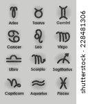 zodiac symbol pen shading... | Shutterstock . vector #228481306