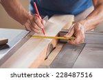 cropped image of senior... | Shutterstock . vector #228487516