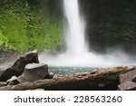 Постер, плакат: Waterfall with emerald pool