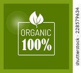 vector icon for organic food... | Shutterstock .eps vector #228579634
