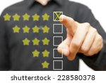five star rating | Shutterstock . vector #228580378