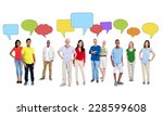 multi ethnic group of people... | Shutterstock . vector #228599608