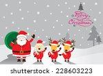 santa  dog   reindeer ... | Shutterstock .eps vector #228603223