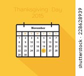 flat holiday calendar icon....