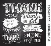 inscription of gratitude on the ... | Shutterstock .eps vector #228654088
