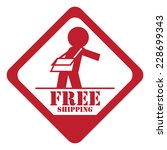 red rhombus free shipping sign  ... | Shutterstock . vector #228699343
