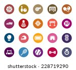 sport competition color icons | Shutterstock .eps vector #228719290