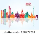 moscow. vector illustration | Shutterstock .eps vector #228772294